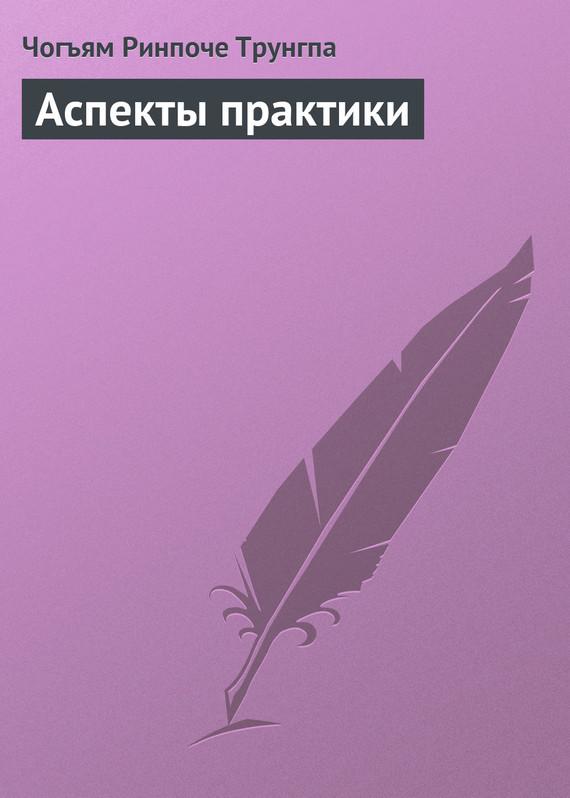 http://fictionbook.ru/static/bookimages/00/08/79/00087928.bin.dir/00087928.cover.jpg