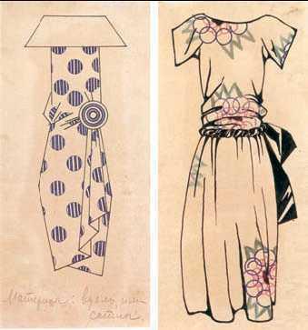 Эскизы готических платьев