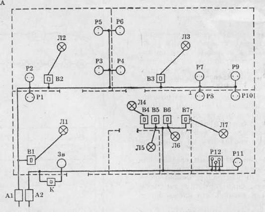Пример электропроводки квартиры: А - план расположения оконечных устройств; Б - принципиальная схема: А1, А2.