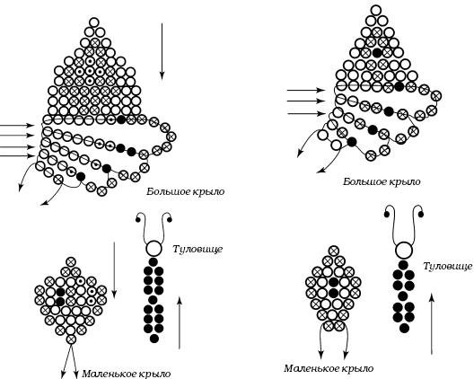 бисероплетение с бабочками схема - Город бисера.