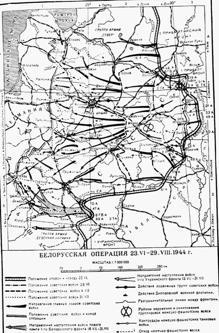 Карта Восточно-Прусской