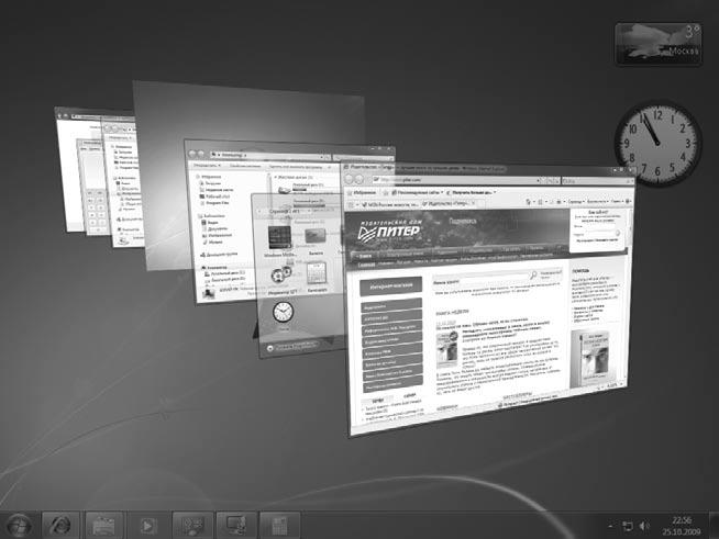 помощью клавиш Windows+Tab