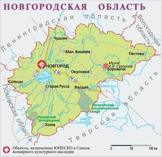 карта новгородской области гугл