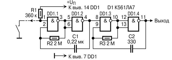 Электрическая схема звукового