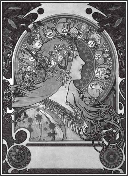 """Оригинал схемы вышивки  """"#319031 """". , портрет, картина, девушка, искусство."""