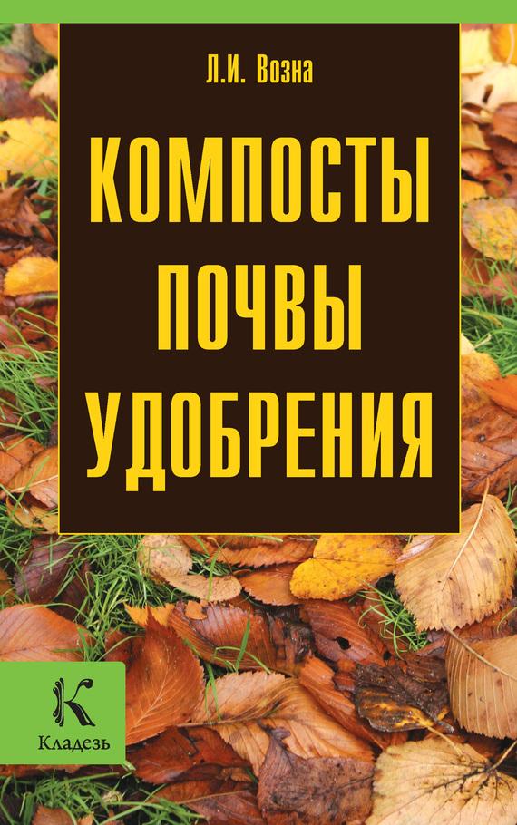 Русская сказка три богатыря читать сказку