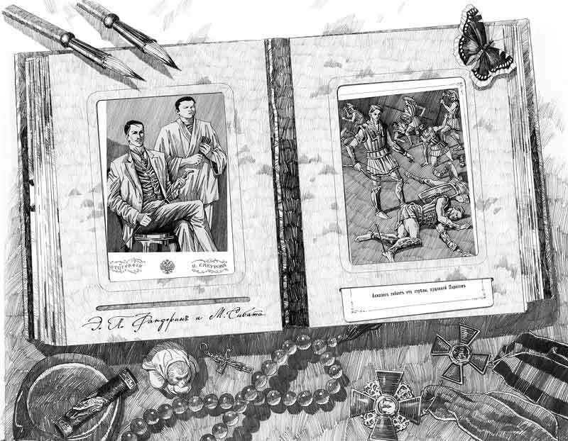 Книга смерть ахиллеса акунин, борис скачать в формате epub, fb2.