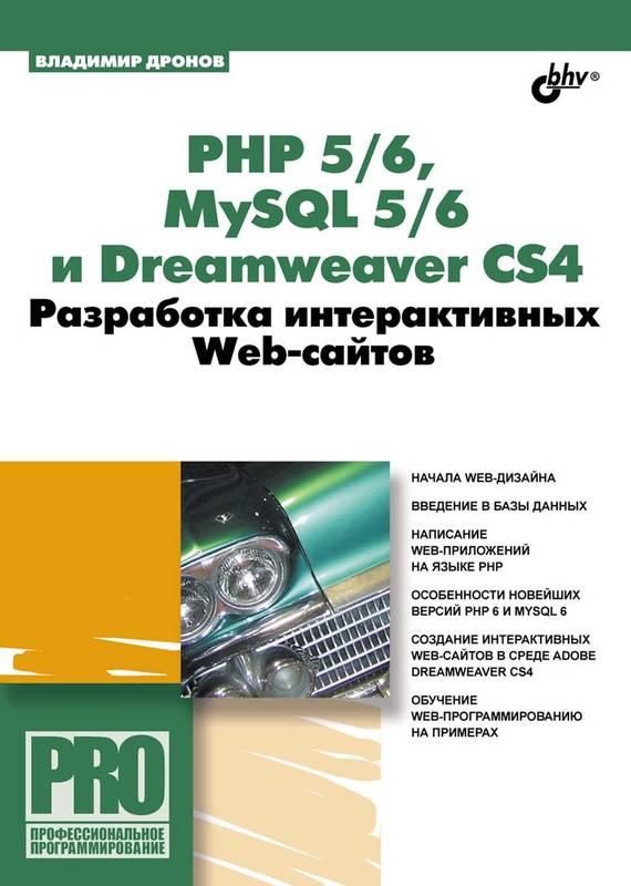 Прикладная информатика №3 (45) 2013 читать