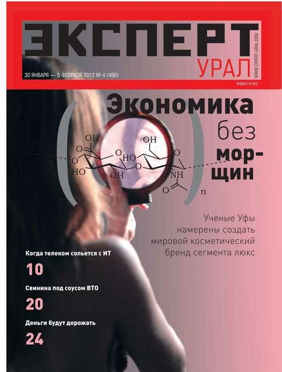 Эксперт Урал 15-2012