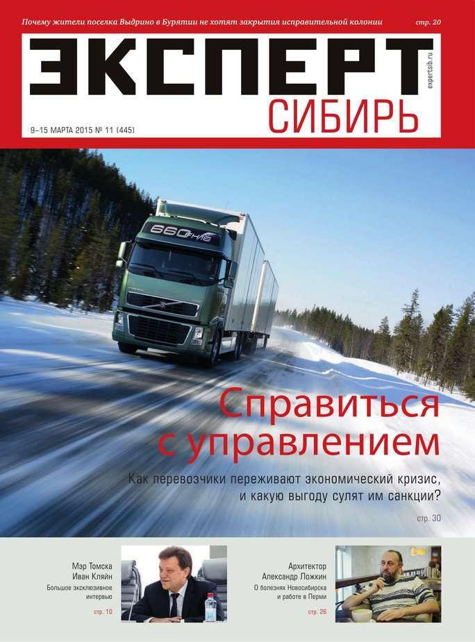 Книга Эксперт Северо-Запад 29-31/2013