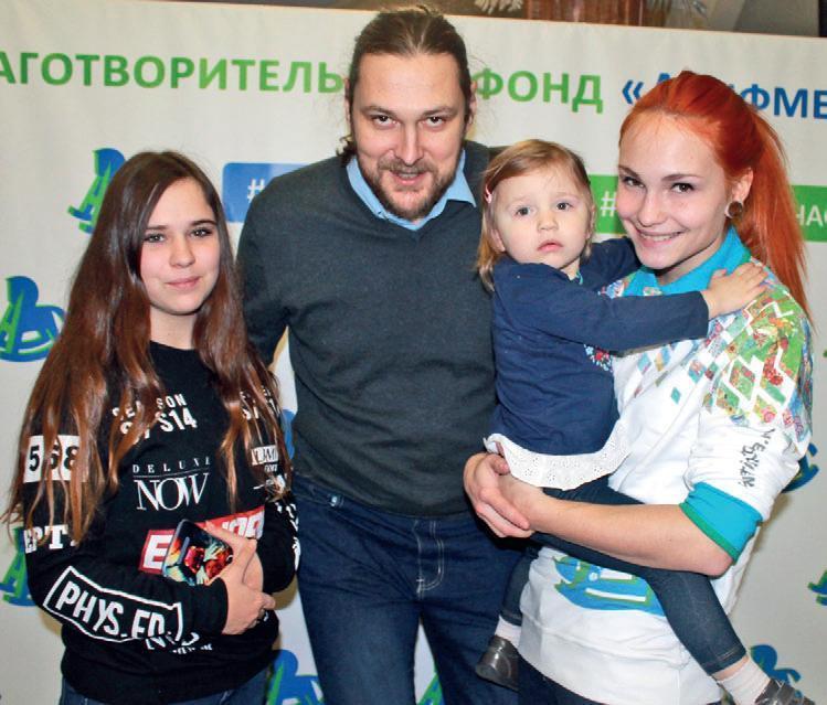 Конституционное право россии безруков читать онлайн